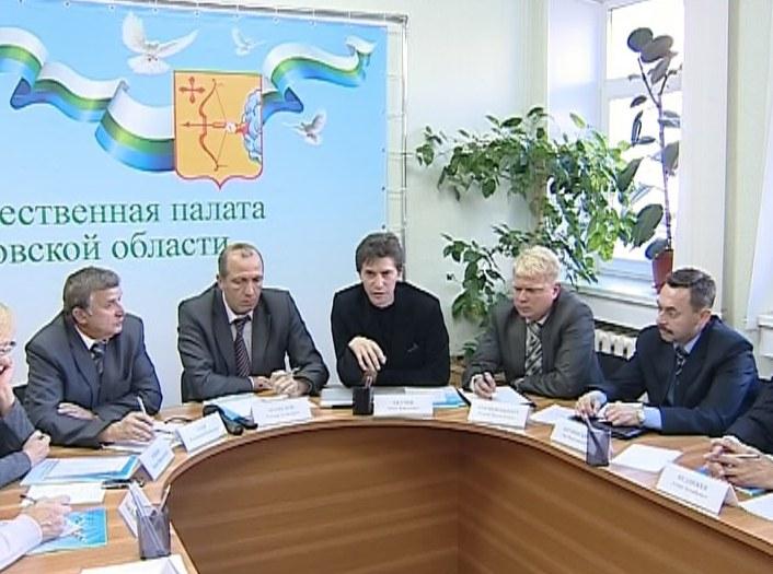 Подготовка второго гражданского форума