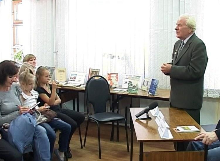 Виктор Потанин и юные читатели