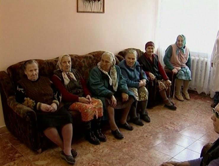 Кировский дом-интернат