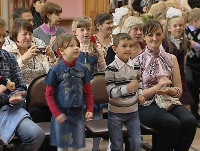Бал для первоклассников - детей-сирот