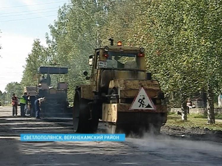 Новая дорога в Светлополянске