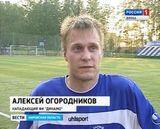 Дубль «Динамо»