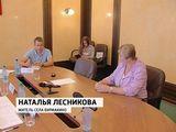 Прием граждан федеральным инспектором по Кировской области