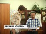 СТАТСКИЙ СОВЕТНИК-2