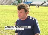 Финал кубка области по футболу