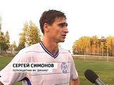 "Матч фк ""Динамо"" и ""Лада"""