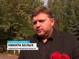 Прощание с Александром Червяковым