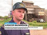 Пожарная безопасность на зерноскладе
