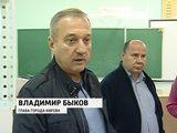 Владимир Быков в лицее № 21