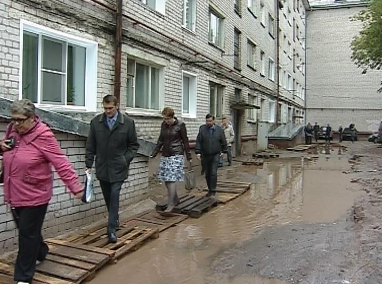 Кировские дворы