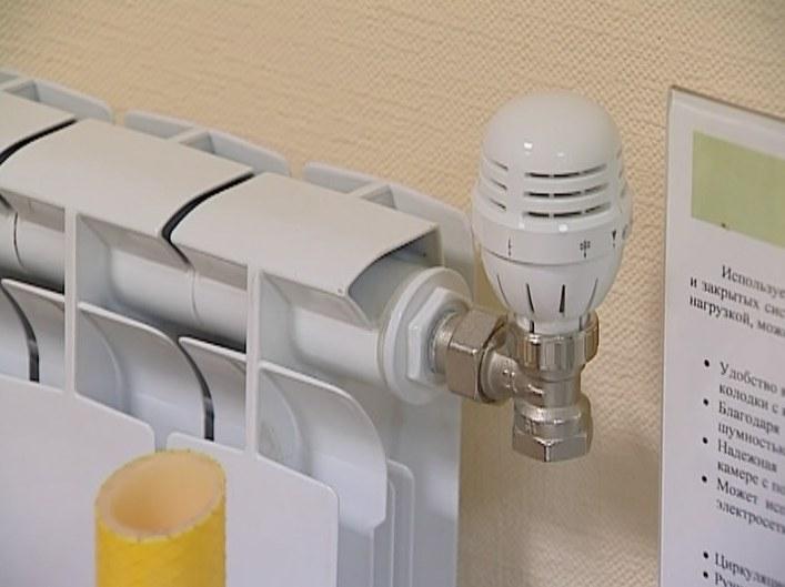 Агентство энергосбережения