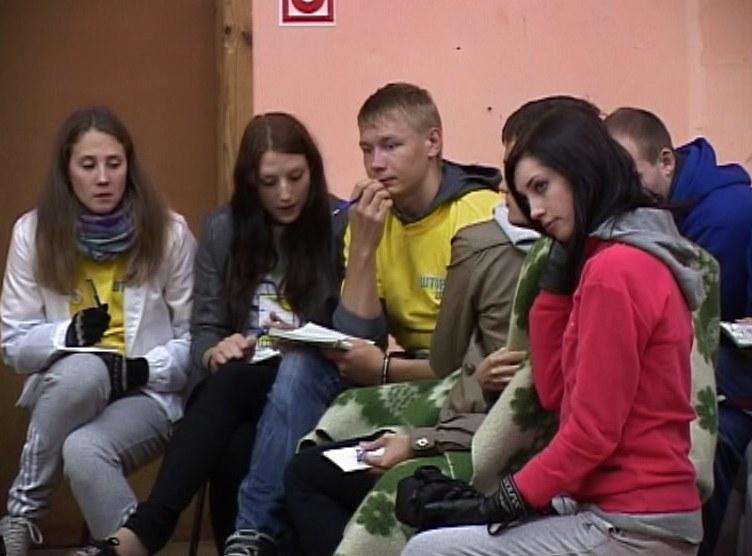 Лагерь студенческого актива