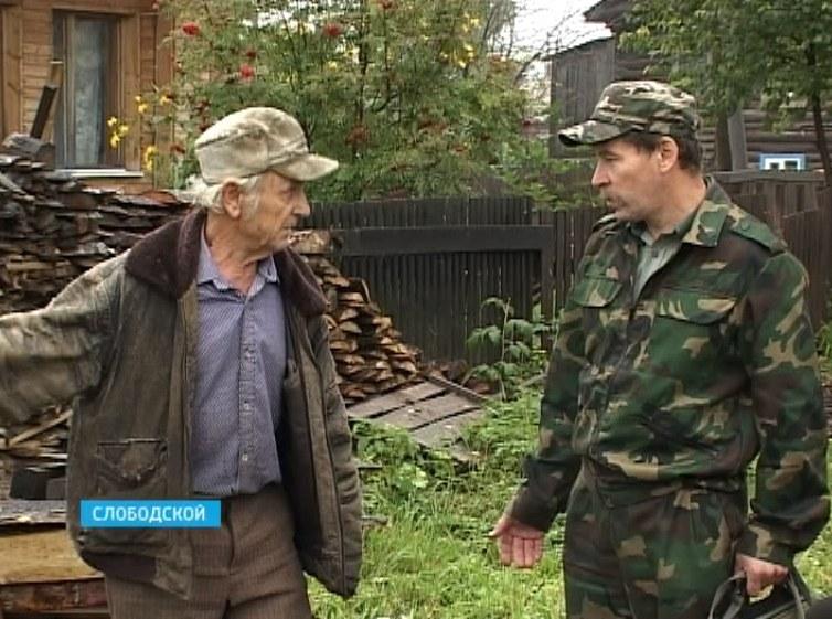 Экология. Мусор в Слободском