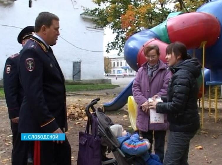 Сергей Солодовников в Слободском
