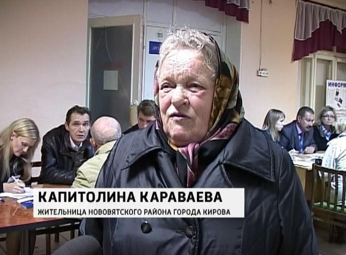 """КАПИТОЛИНА КАРАВАЕВА, ЖИТЕЛЬНИЦА НОВОВЯТСКОГО РАЙОНА ГОРОДА КИРОВА:  """"Живу на улице Ленина, у нас три дома: 5,7,9 без..."""
