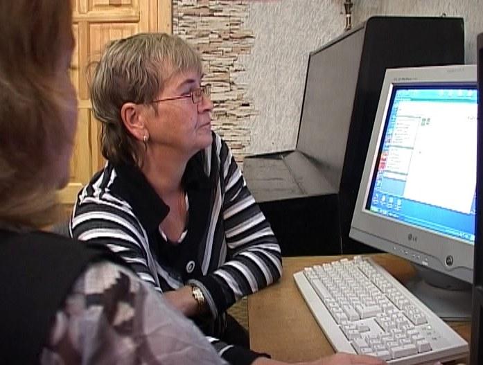 Компьютерная грамотность для пожилых