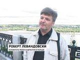 Роберт Левандовски  - основатель музея Андриолли