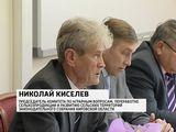 Заседание комитета ОЗС