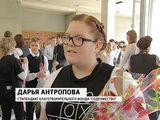 """Стипендиаты фонда """"Содружество"""""""