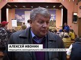 "Лагерь студенческого актива ""Шторм"""