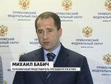 Михаил Бабич в Кирове