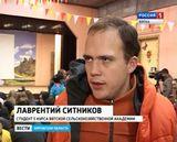 Никита Белых в лагере «Шторм»