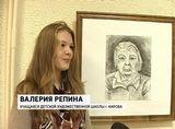 Выставка Валерии Репиной