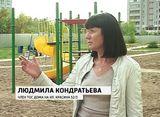 Детская площадка «Подсолнух»