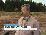 Деревня Шутовщина