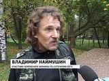 Бег в Киеве