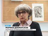 1812 ГОД. ВЫСТАВКА В ГОСАРХИВЕ