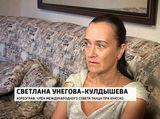 Хореограф Светлана Унегова-Кулдышева