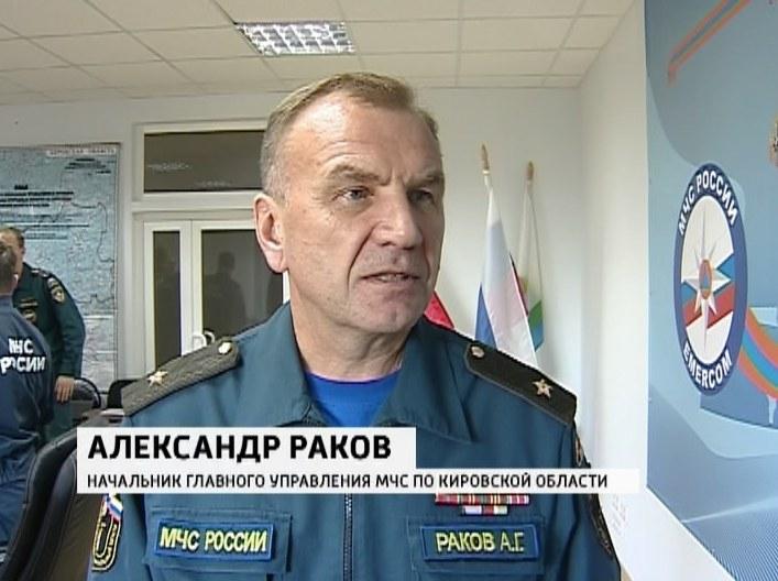 Руководство Мчс По Оренбургской Области Официальный Сайт