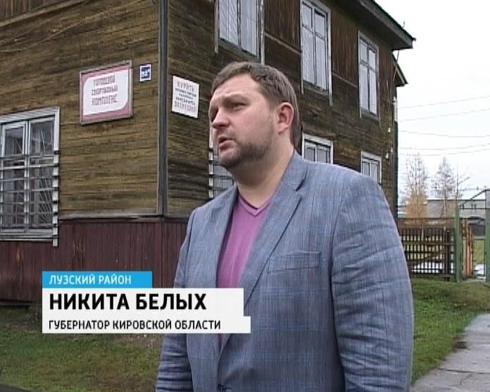 porno-onlayn-kirovskaya-oblast-g-luza