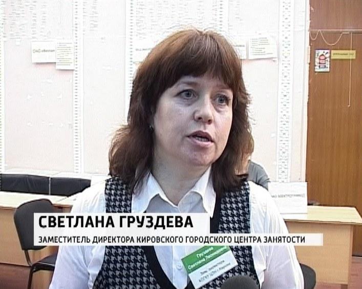 заместитель директора центра занятости населения г чистополь сложившейся традиции
