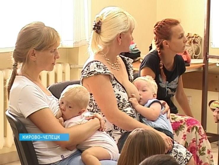 Успешное материнство