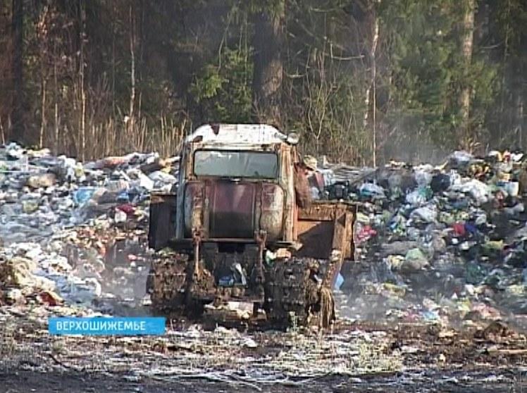 Экология. Свалки мусора в Верхошижемском районе