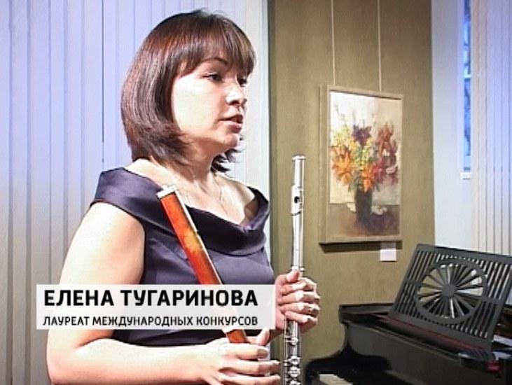 """ЕЛЕНА ТУГАРИНОВА, ЛАУРЕАТ МЕЖДУНАРОДНЫХ КОНКУРСОВ:  """"Флейту сделал автор по моему заказу, это копия инструмента 1760..."""