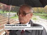 Мемориальная доска Анатолию Павлову