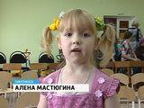"""Д/c """"Рябинка""""  города Омутнинска"""