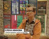 О Татьяне Борисовой