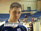 ВК «Динамо»