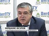 ЦБК вместо ОУХО в Марадыково