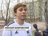 ФК «Машиностроитель» в числе призеров