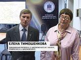 Правнуки Константина Циолковского