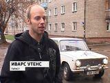 Автопробег  Латвия-Вятка