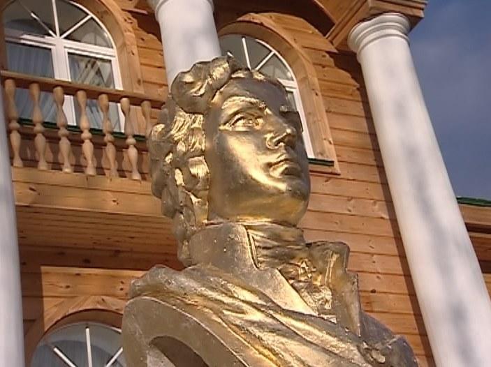 Открытие бюста и дома Витберга