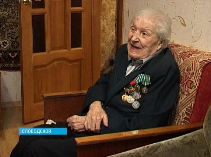 90-летний юбилей Ивана Попова