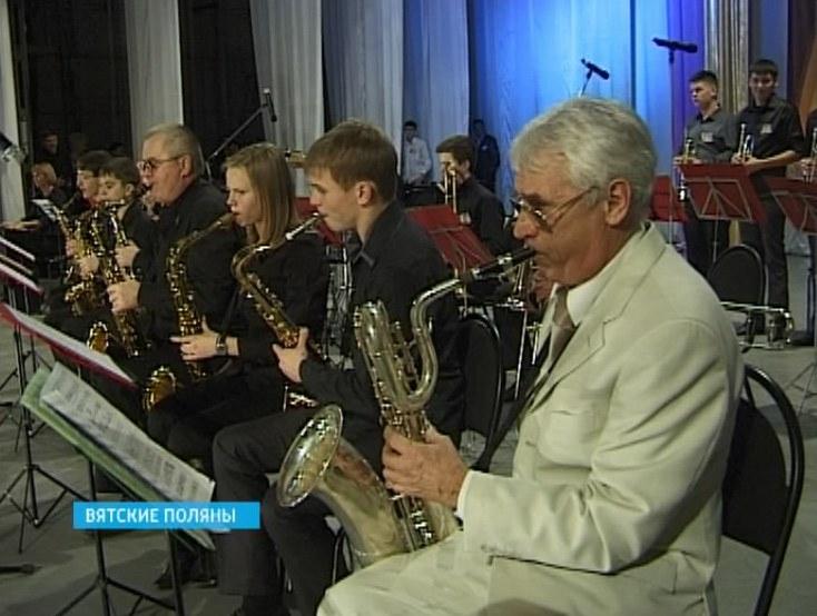 Фестиваль духовых оркестров