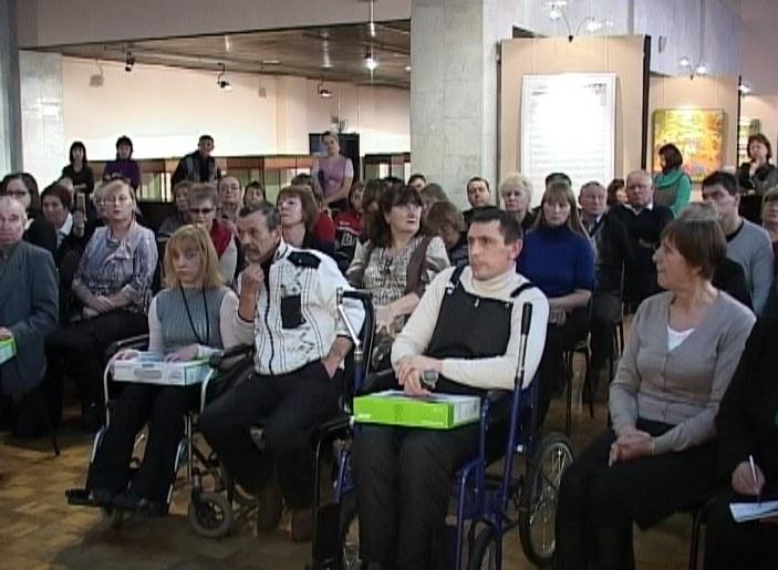 Нетбуки инвалидам